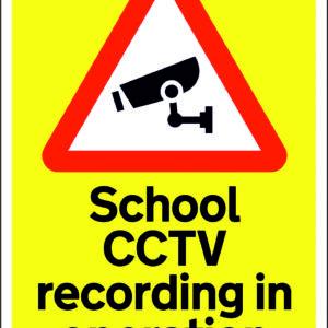 CCTV School recording in operation alternate image